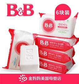 韩国保宁皂BB皂肥皂婴儿洗衣皂婴幼儿童宝宝抑菌抗菌去渍6块装