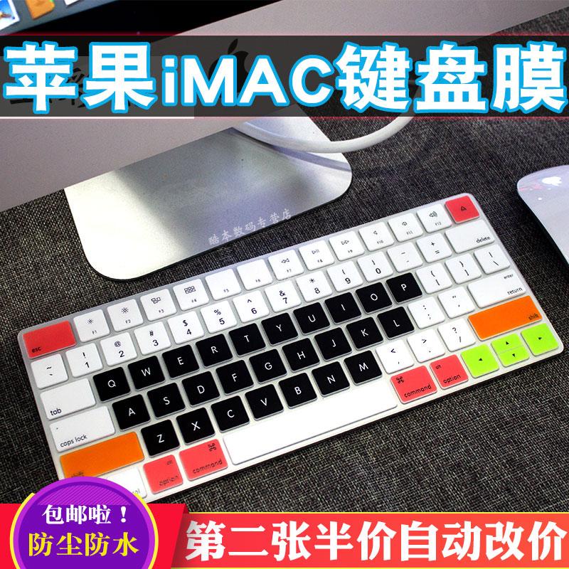 升派 iMac苹果一体机无线键盘保护膜 Mac台式机A1314 A1644 G6电脑膜MLA22CH/A硅胶套配件罩子防护垫防水防尘