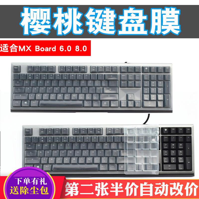 Cherry樱桃MX 1.0 Board6.0 8.0 5.0机械键盘防尘保护膜G80-3930 3920 3888 3880罩子防护垫G80-3810 3811