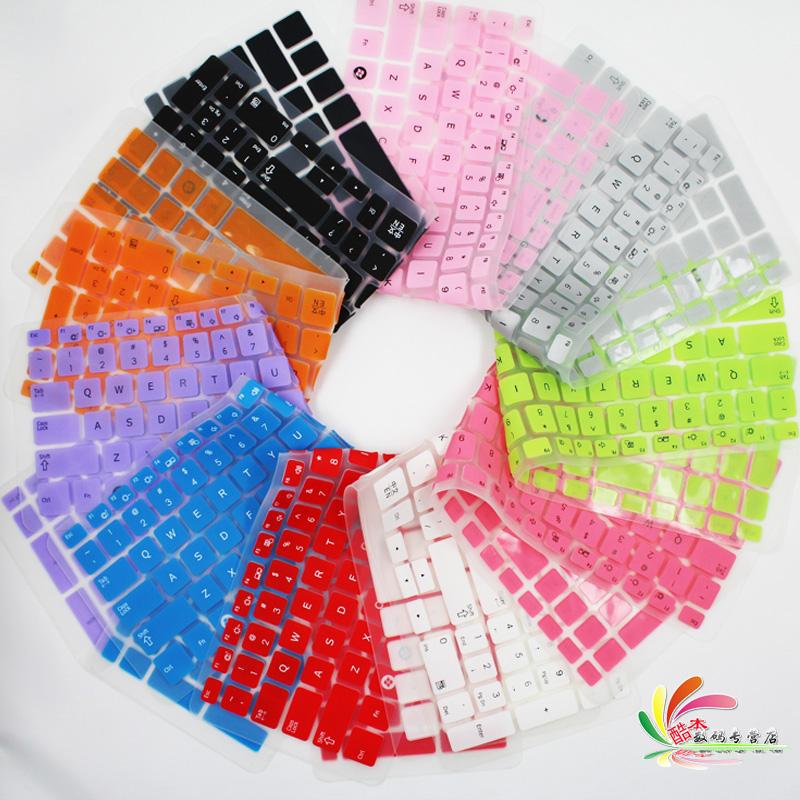 华硕N53S笔记本键盘保护膜贴X53 K54hr X55 K55D K53T X54H P53硅胶套罩子防护垫A52 X54 A52J A52X K73 B53S