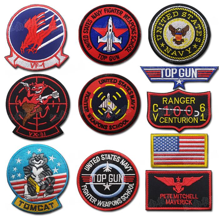 美国海军飞行员臂章电影壮志凌云Tomcat Top Gun刺绣魔术贴章全套