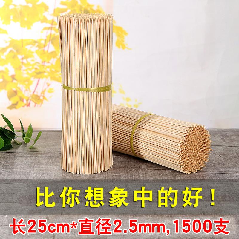 竹签批发25cm*2.5mm烧烤签子羊肉串串一次性用品工具配件麻辣烫辣