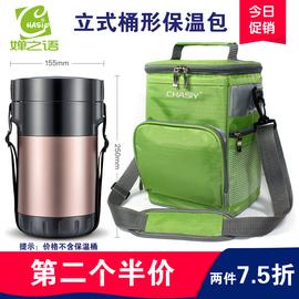 婵之语竖款加厚保温包便当包母乳冰包圆桶保温包饭盒袋