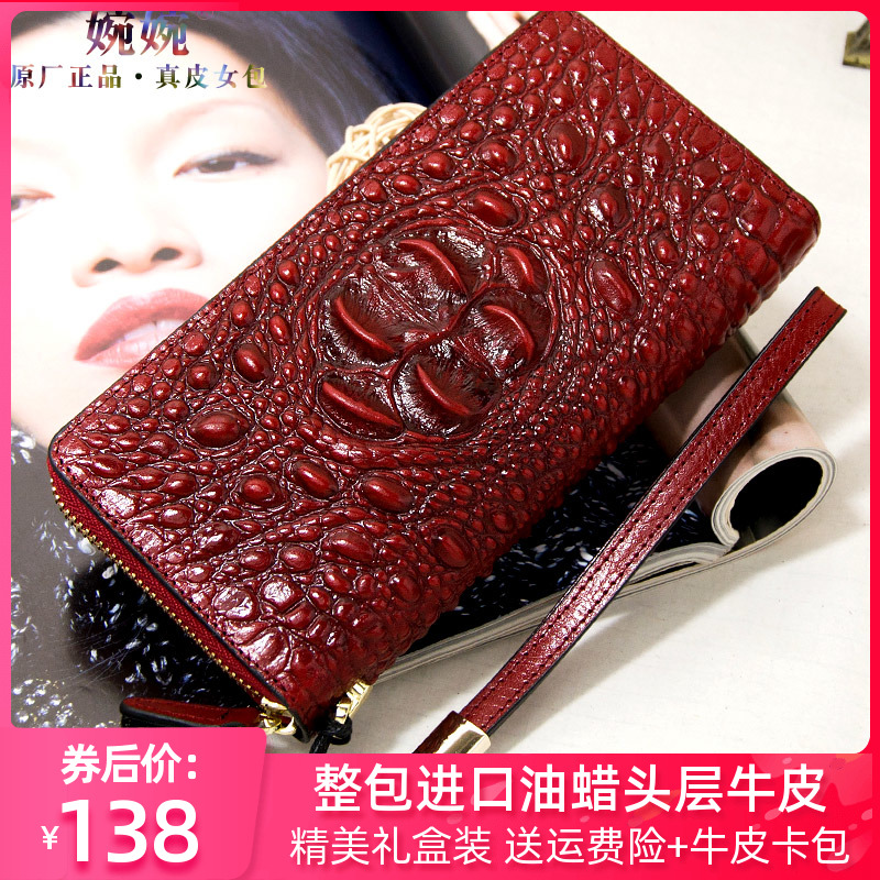 Wanwan genuine crocodile leather handbag womens purse long zipper imported first layer cow leather retro atmosphere high-grade