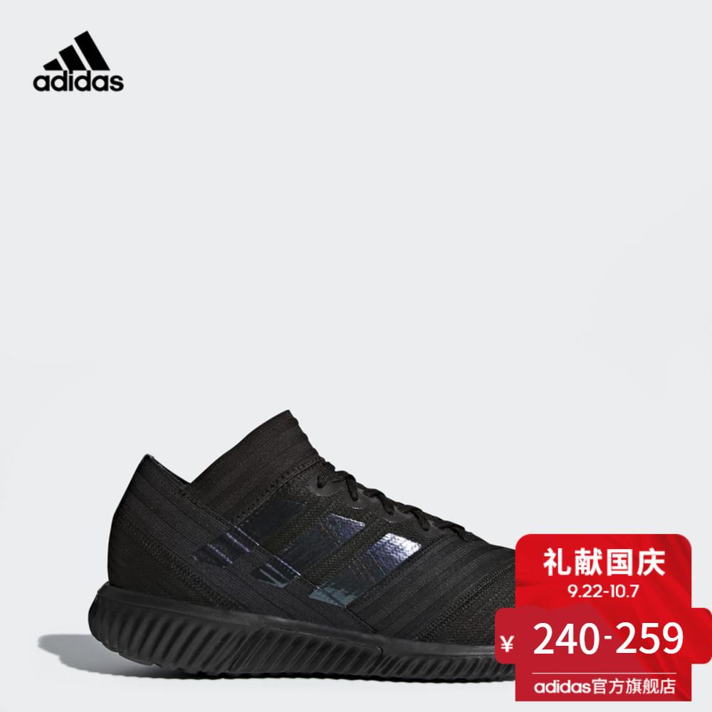 阿迪达斯NEMEZIZ TANGO 17.1 TR 男 足球鞋 BB3659 BY2464 BB3660