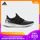 adidas Ultra Boost Silver Medal 银尾 实付到手 799元