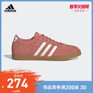 阿迪达斯官方 adidas COURTSET女子网球鞋F35767