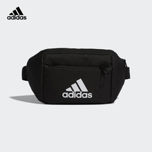 Adidas official Adidas EC WB men and women training waistband ED6876