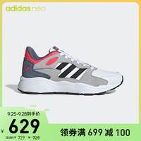 查看阿迪达斯官网neo CRAZYCHAOS男休闲跑步鞋复古老爹鞋FW5902EE5589价格