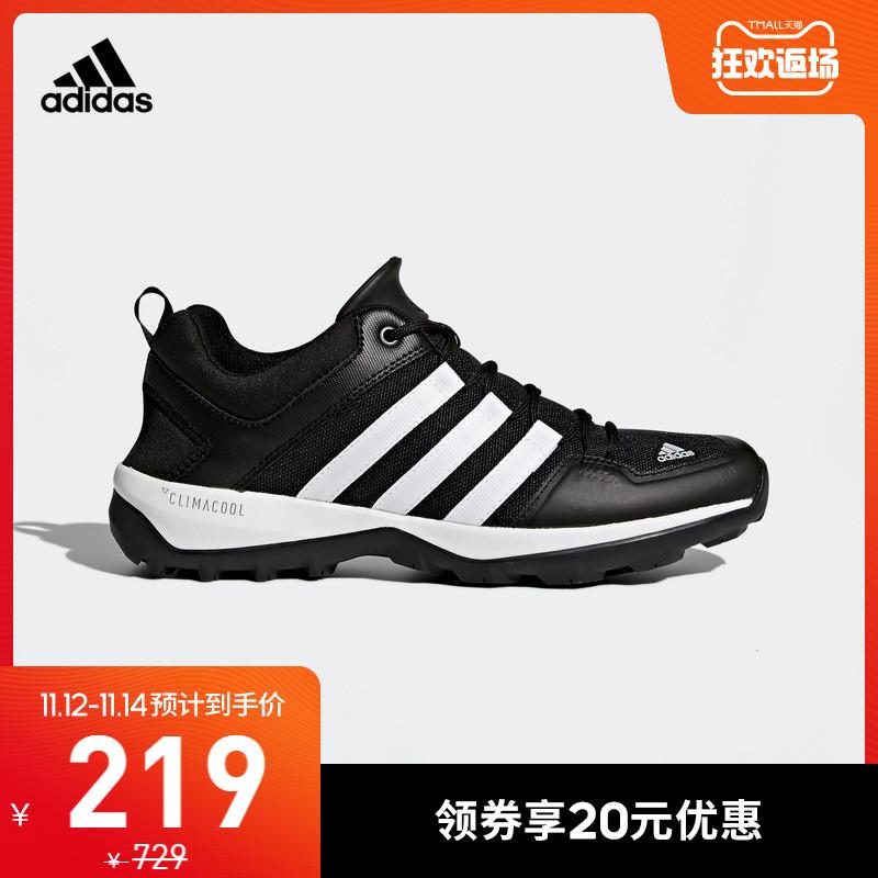 阿迪达斯官网 adidas DAROGA PLUS CANVAS 男女户外运动鞋B44328