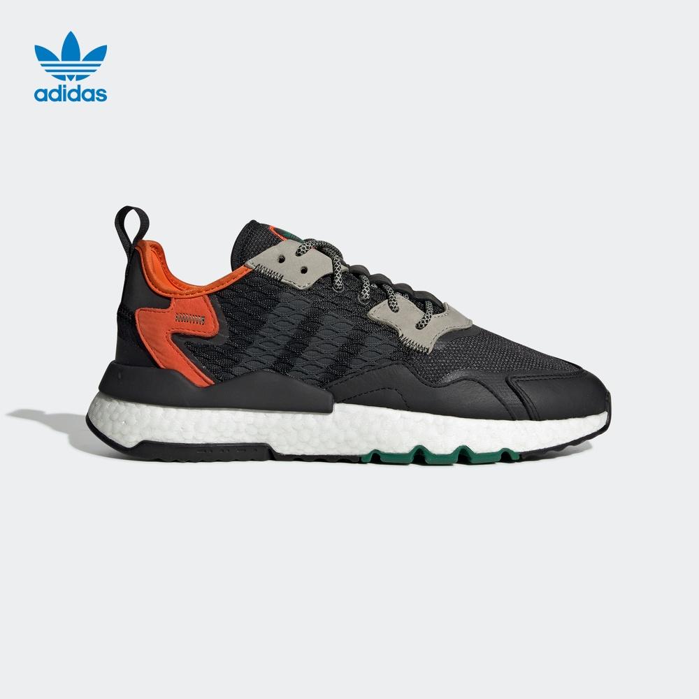 阿迪达斯官网nite jogger运动鞋限8000张券