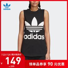 阿迪達斯官網 三葉草 TREFOIL TANK 夏季女裝運動圓領背心CE5578