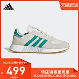 阿迪达斯官网 adidas MARATHON TECH 男子跑步运动鞋EF4393EF4394