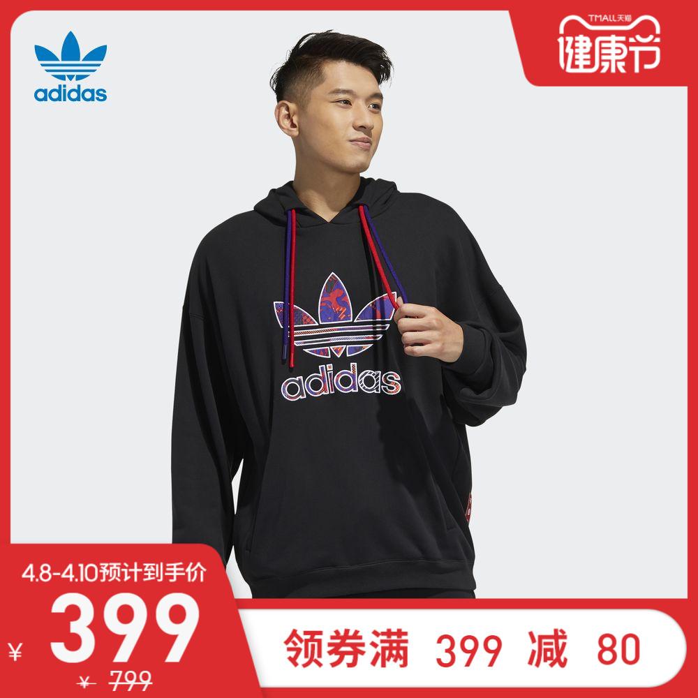 阿迪达斯官网三叶草新年款男装运动套头衫GP1865