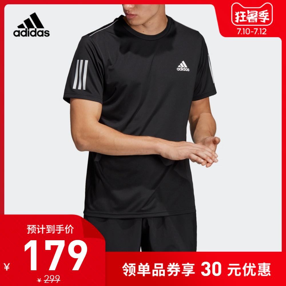 阿迪达斯官网 adidas 夏季男装网球运动圆领短袖T恤DU0858