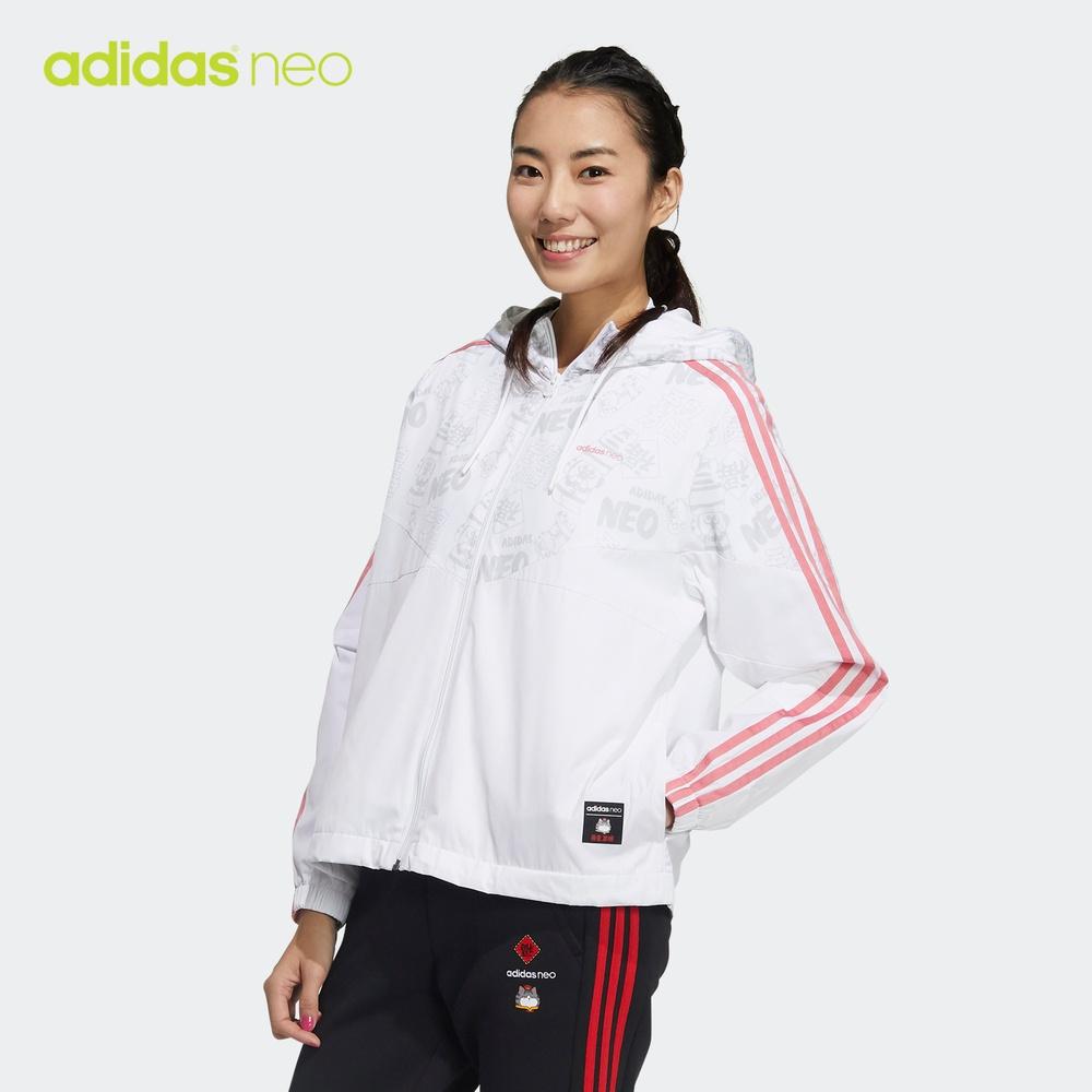 阿迪达斯官网adidas neo女装运动评价好不好