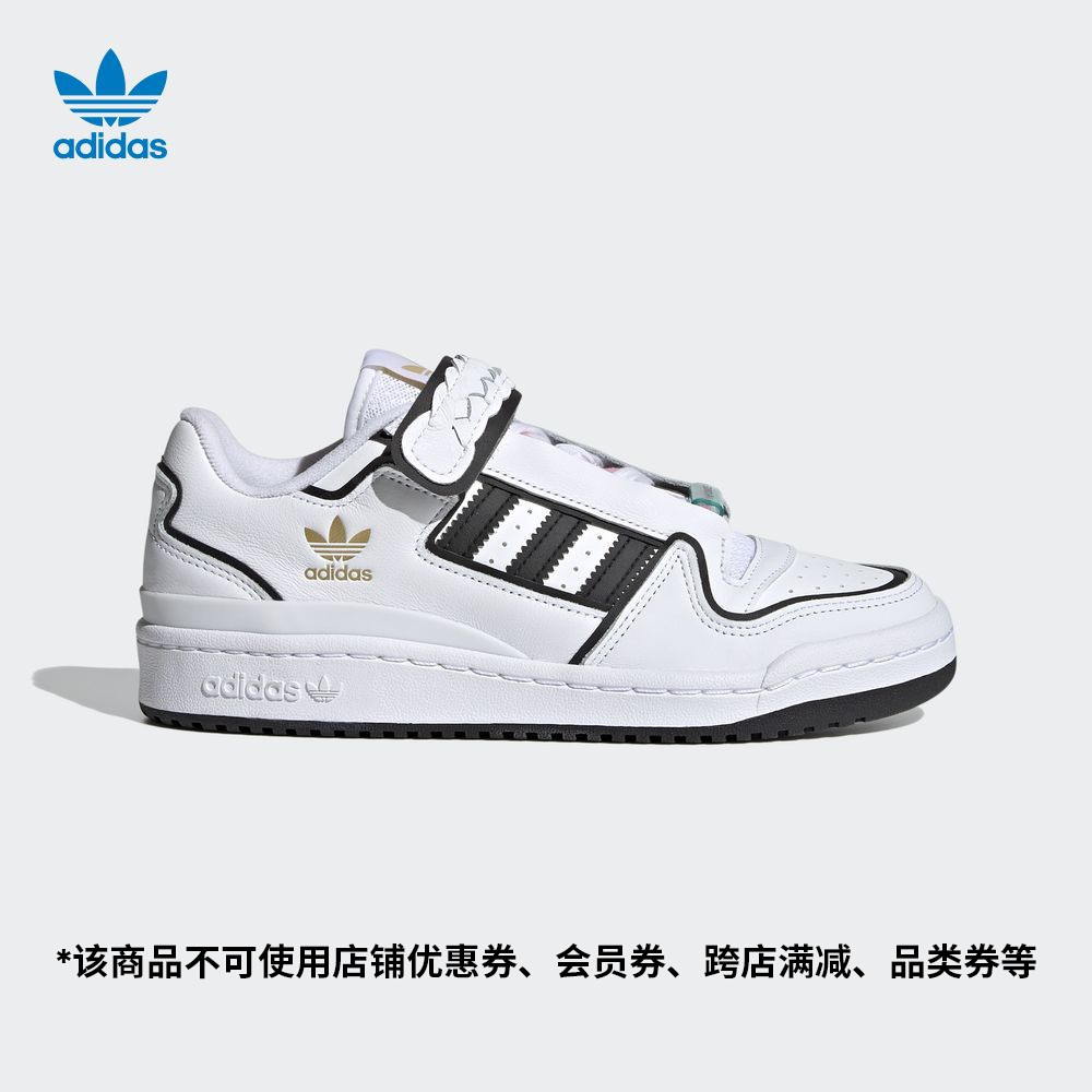阿迪达斯官网forum plus w运动鞋怎么样