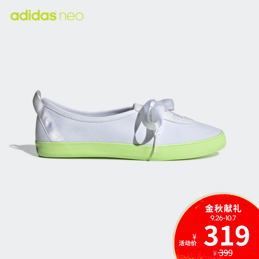 (用80元券)阿迪达斯官网女子休闲帆布运动鞋
