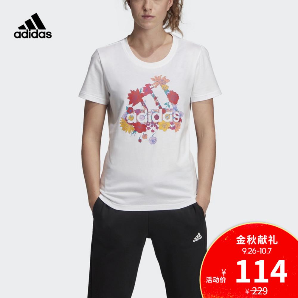 阿迪达斯官网Tropical 女装运动型格套头圆领短袖T恤FM9452FM945热销208件限时秒杀