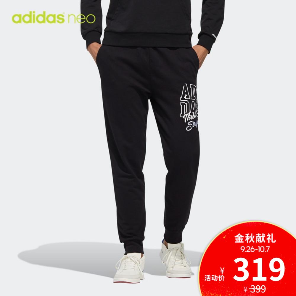 阿迪达斯官网男装修身运动裤12-02新券
