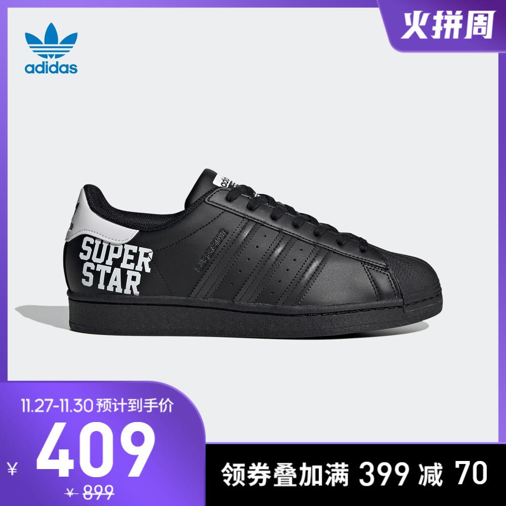 阿迪达斯官网三叶草 SUPERSTAR男女经典运动鞋FV2813 FV2814