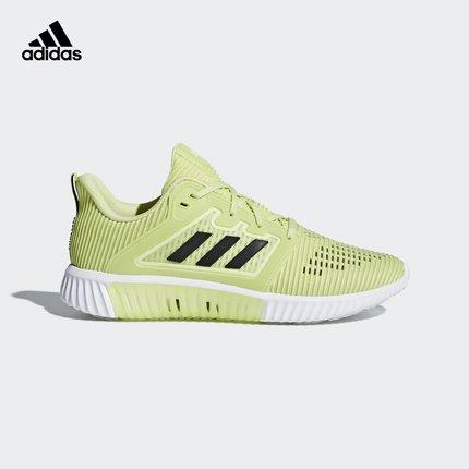 阿迪达斯官方CLIMACOOL vent跑步男子鞋CM7397 CM7399 CM7398