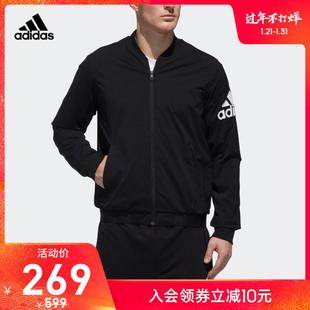 阿迪达斯官网adidas 男装运动型格梭织夹克外套DW4617品牌