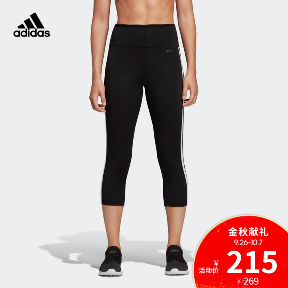 阿迪达斯官网adidas w女装紧身裤(非品牌)