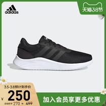 阿迪达斯官网adidasLITERACER2.0男子跑步运动鞋EG3278