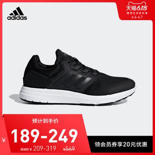 GALAXY adidas 跑步鞋 F36163 F36159 阿迪达斯官网 男鞋