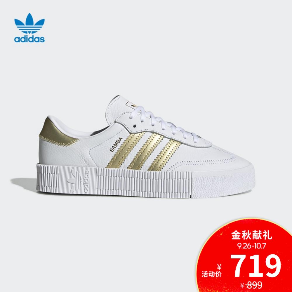 券后719.00元阿迪达斯官网 adidas 三叶草 SAMBAROSE W 女子经典运动鞋EE4