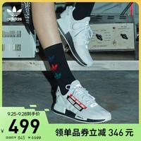 查看阿迪达斯官网 adidas 三叶草 NMD_R1.V2男女低帮休闲跑步鞋H02537价格