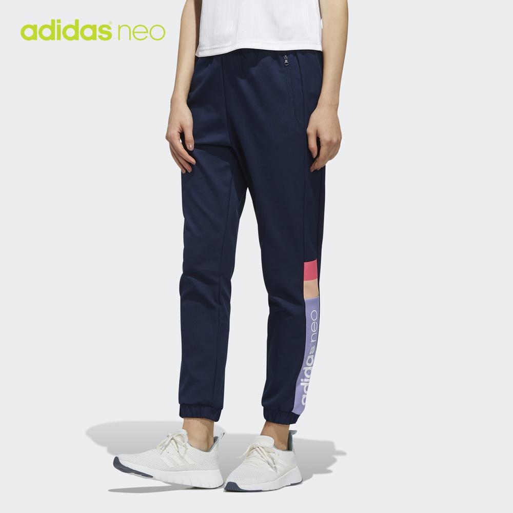 阿迪达斯官方 adidas neo W CS CB TP 女子运动裤FK9968 FK9969