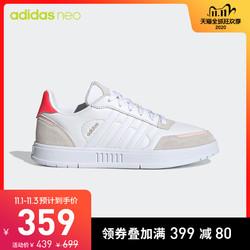 阿迪达斯官网adidas neo 女子休闲运动鞋FW9363 FW9364