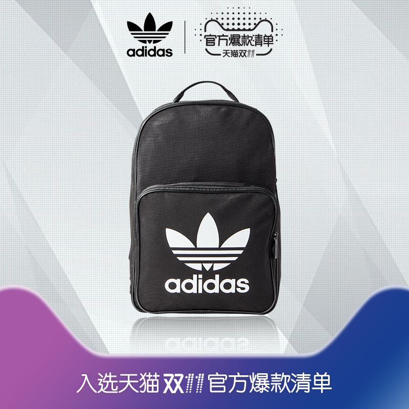Adidas adidas клевер мужской и женщины рюкзак черный BK6723