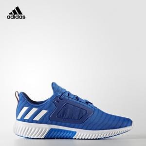 限尺码! adidas 阿迪达斯 CLIMACOOL BA8982 男士跑鞋 243元