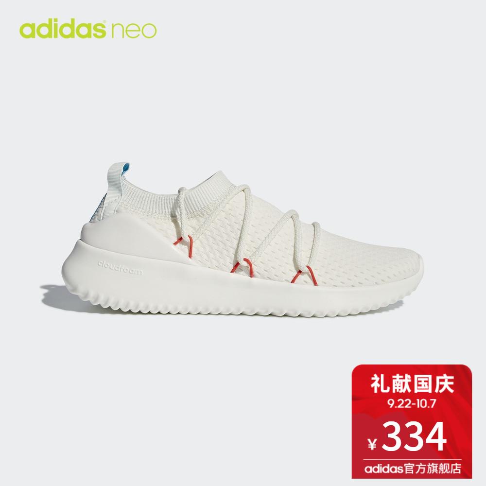 阿迪达斯官方neo ULTIMAMOTION 女子 休闲鞋 B96472 B96473