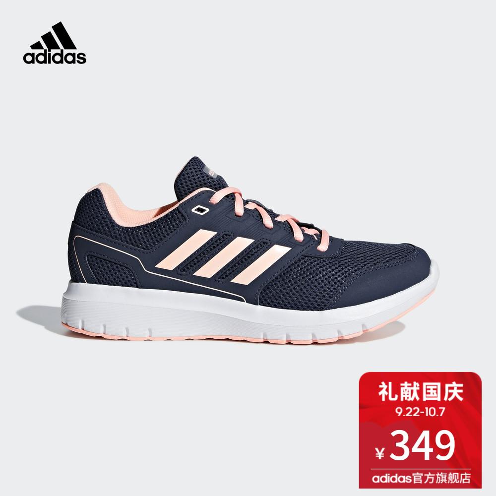 阿迪达斯官方adidas 跑步 女duramo lite 2.0跑步鞋B75582 B75585