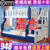 全實木高低床上下床兒童床子母床成年大人雙人母子上下鋪木床雙層