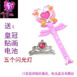 仙女棒道具美少女女孩儿童变身器舞法天女手武器亮灯地摊图片