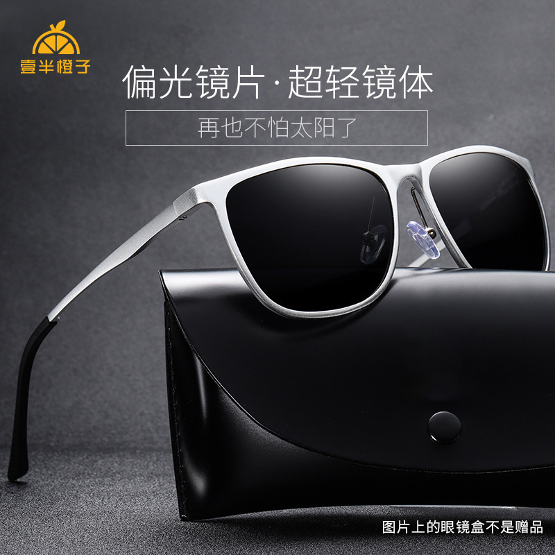 Polarized anti ultraviolet Sunglasses fashionable rectangular aluminum magnesium frame double color sunglasses for men and women in Europe and America