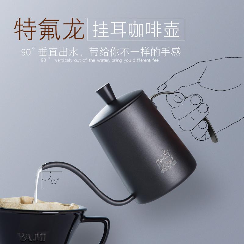 手冲壶家用挂耳咖啡长嘴细口壶滴滤式煮手冲咖啡壶加厚304不锈钢