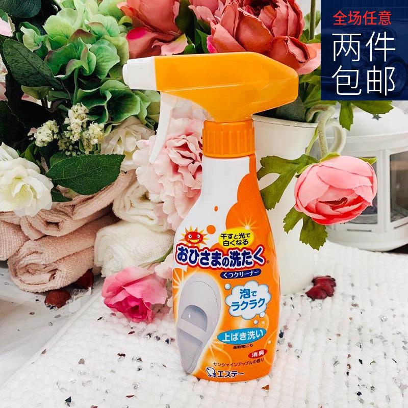 日本原装ST小鸡白鞋洗护清洁剂增白去黄日晒泡沫喷雾240ml小白鞋