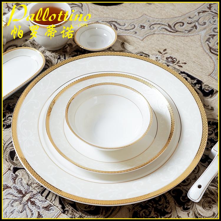 Товары для кухни Артикул 545424020393