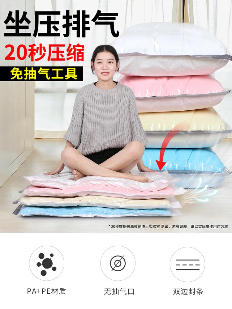 收纳博士免抽气大号真空压缩袋装被褥收纳袋子棉被子整理棉被衣物(非品牌)