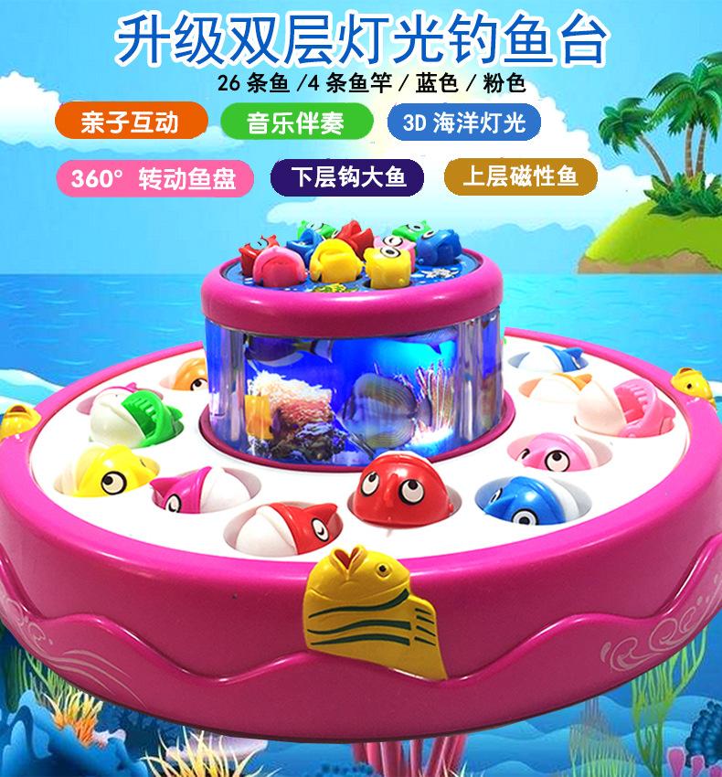 儿童钓鱼玩具磁性电动小猫钓鱼台套装小男孩女孩益智亲子互动游戏