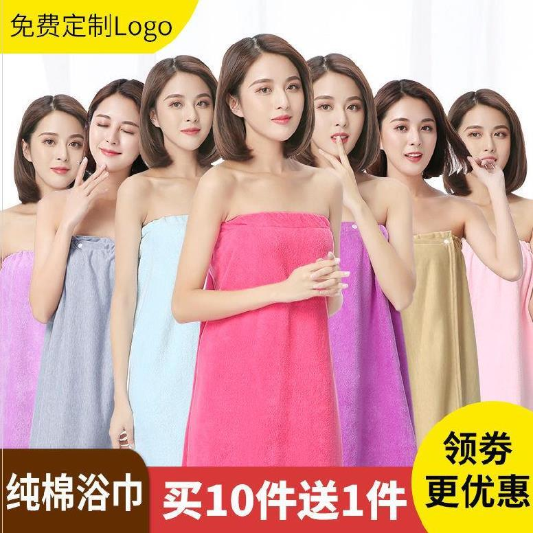 Bathrobe, bathrobe, bathrobe, bathrobe, cosmetology clothes, thickened long, easy to wear, off shoulder, body wrapped, bra skirt