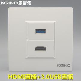 86型HDMI高清3.0USB直插对接面板2.0版HDMI数据USB多媒体插座面板
