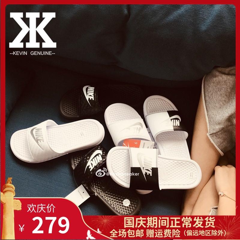 『Kevin』Nike Benassi Slide 运动拖鞋 343881-10279.00元包邮