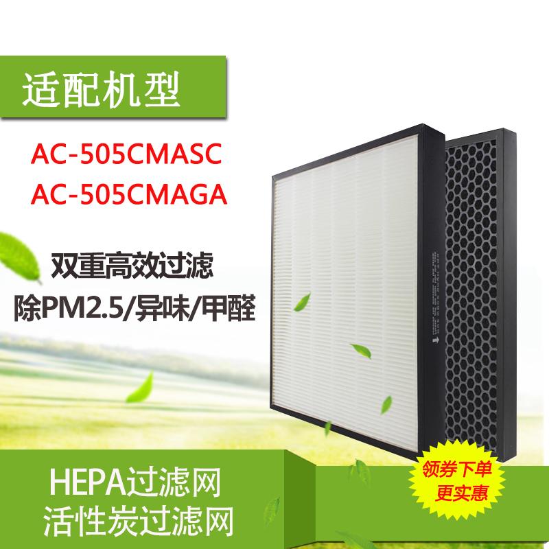 [城市绿色家园其他生活家电配件]适配三星空气净化器AC505CMAG月销量0件仅售85元